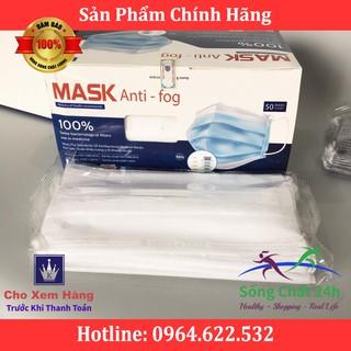 Khẩu trang 4 lớp Mask Anti-Fog (màu trắng) hộp 50 cái